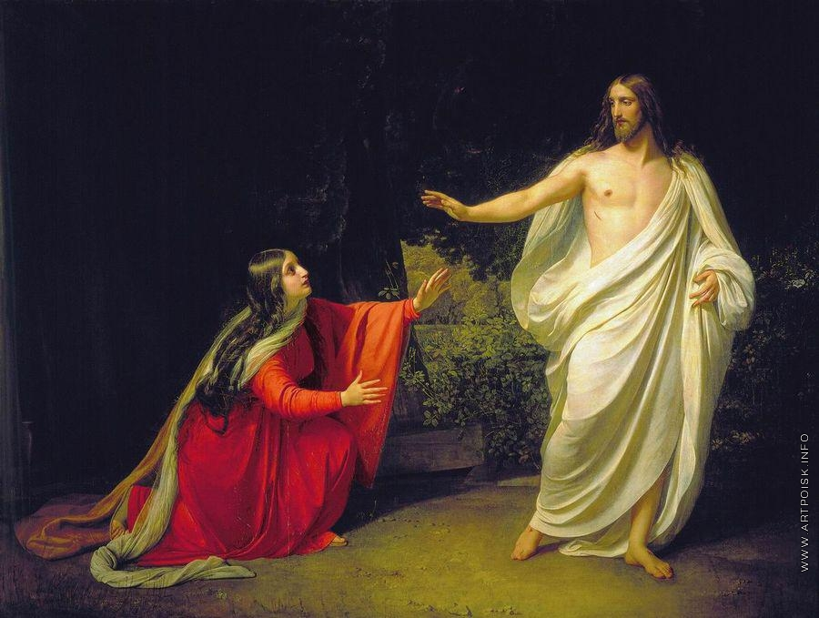 Воскресший Спаситель и Мария Магдалина