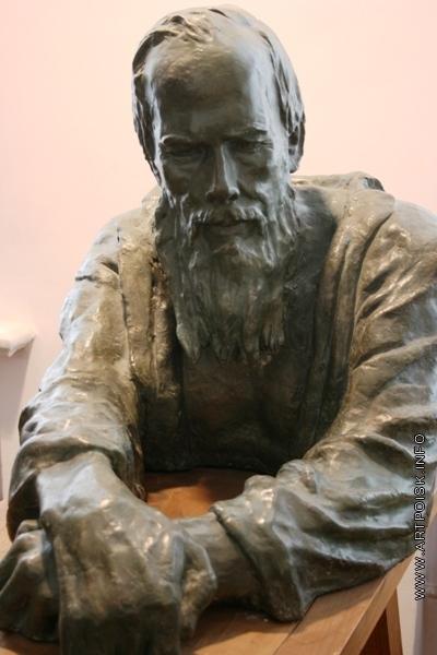 Коненков С. Т. Ф.М. Достоевский